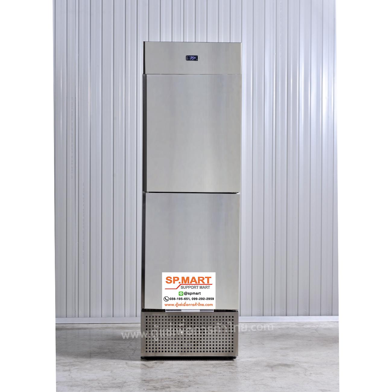 Tủ Mát Sanden Intercool SPS-0403